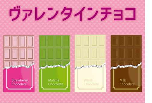 Board chocolate 4 colors