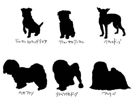 Dog's silhouette 5