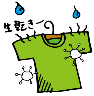 生乾き -06 (균 포함)