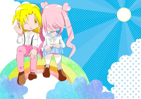 Sit on a rainbow