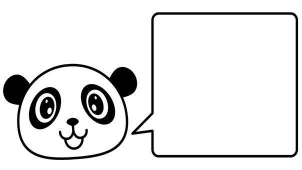 Stamp style - Panda 01