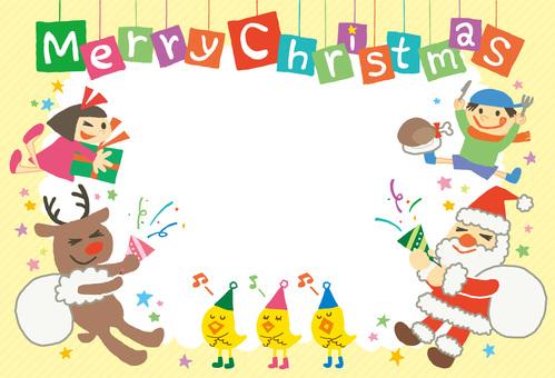 I_ Christmas card