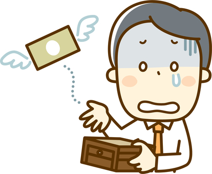 Wasting salaryman