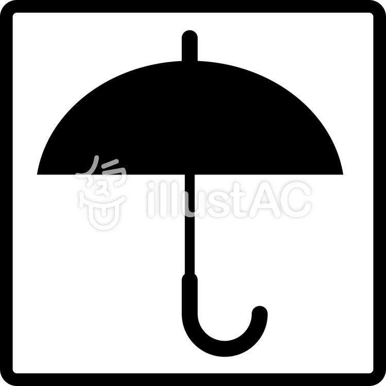 Freie Cliparts: Regenschirm Fluss Icon Regen Symbol - {ID}   illustAC