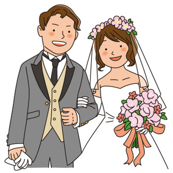 결혼 유형 3