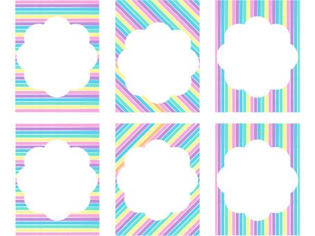 귀여운 다채로운 스트라 기본 프레임