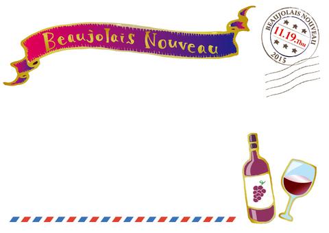 Beaujolais Nouveau 2015 frame