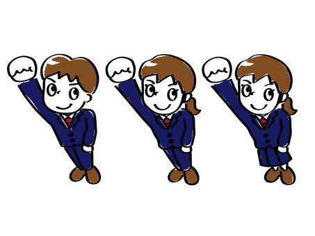 Uniform student 2