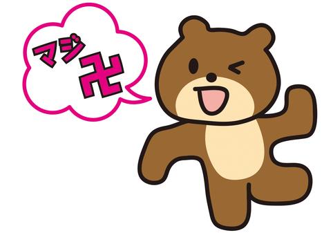 Maji Musume by Bear 2