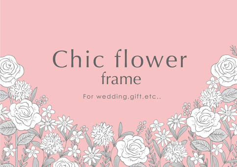 Thick gray flower frame