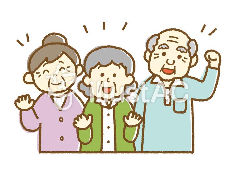 元気シニアイラスト No 935363無料イラストならイラストac