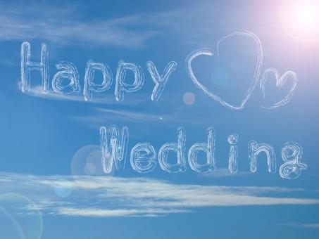 Empty wedding