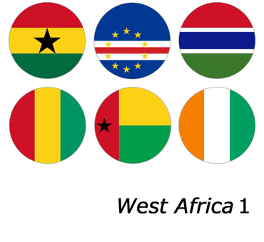 西アフリカ1