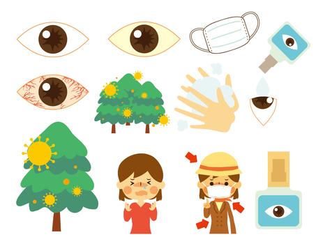 Hay fever measures symptom illustration set