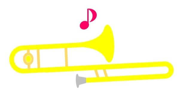 Trombone Yellow