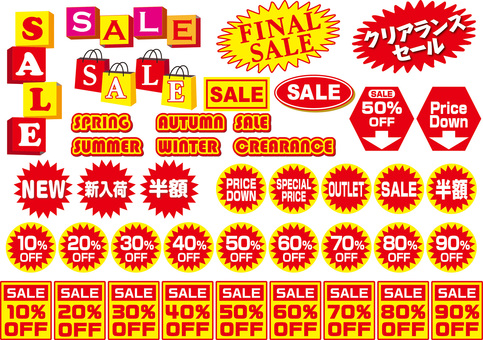 Sale material 2018_a
