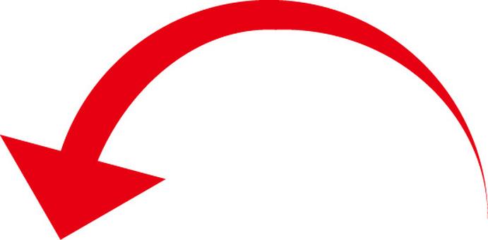 Arrow half circle