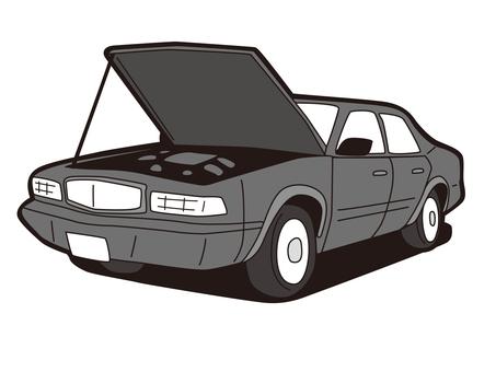 Maintenance car