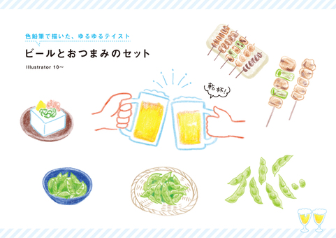 Set of beer and snacks