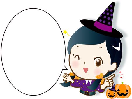 Halloween balloon kite (girl and pumpkin)