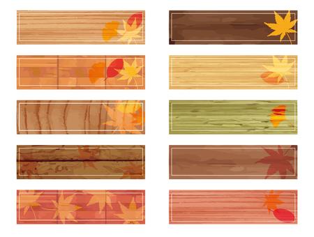 Autumn material