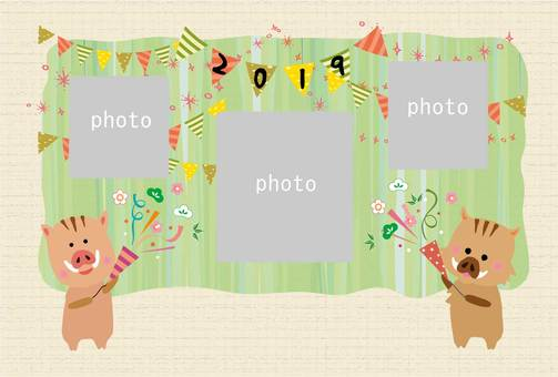New Year's card _ Modified frame Ya 20