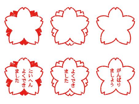 Cherry stamp (transparent / faint)