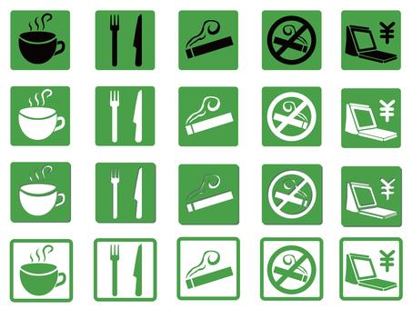 Cafe icon (green)