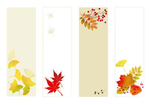 Stripes of fallen leaves