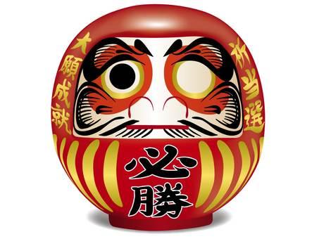 Dharma (one eye)