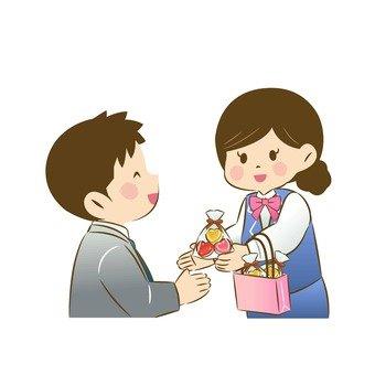 Valentine 084