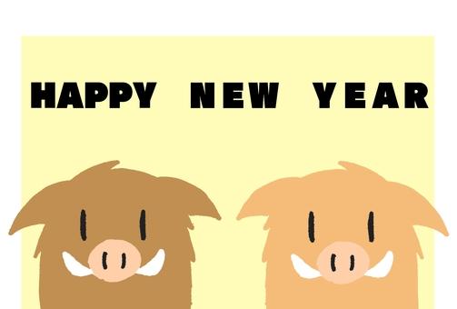亥 New Year's card