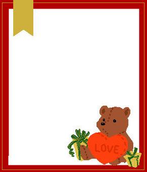 Valentine's Message Card