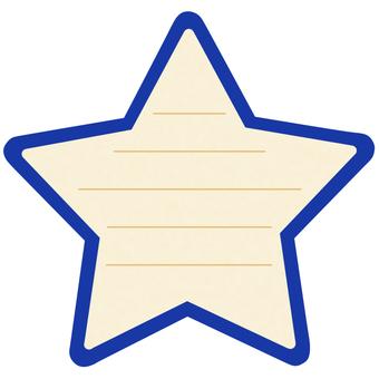 Memo star type