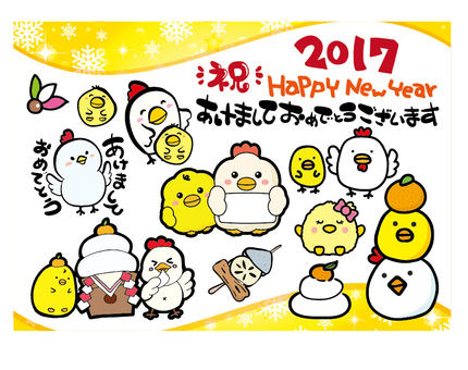 Rooster New Year cards 102