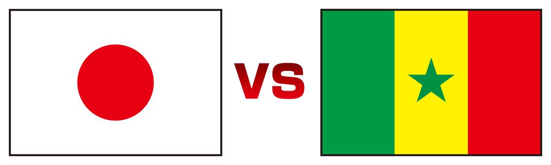 セネガル対日本