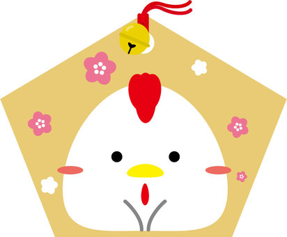 An ema of New Year's Card