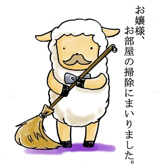 Shepher's Butler 10