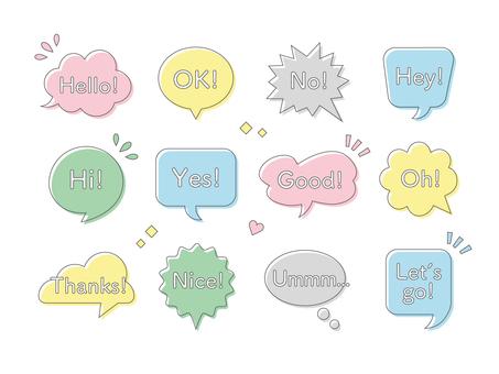 Cute speech bubble outline