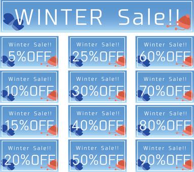 Sale POP Set (Winter)