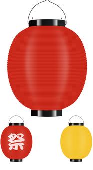 Lantern (lantern)