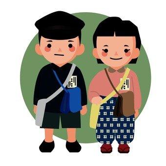 Wartime kids