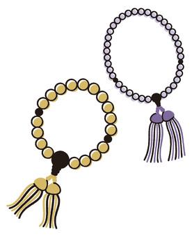 Men's Women's Symbolic Beads