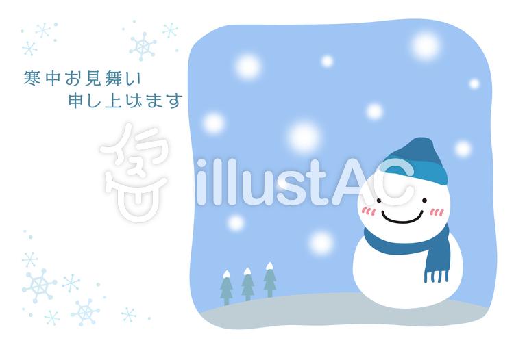 雪ダルマの寒中見舞い【ブルー】のイラスト