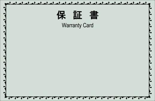Written guarantee