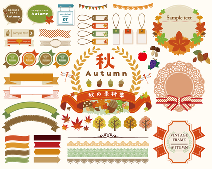 Autumn material / heading / frame set