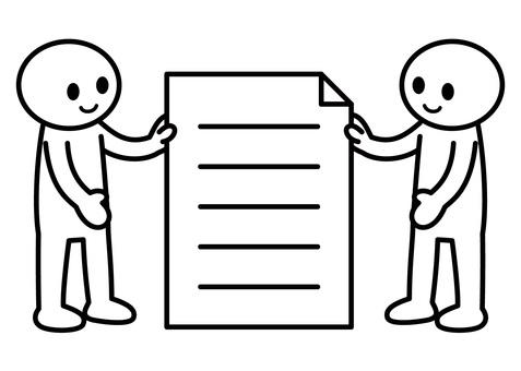 막대기 인간 - 파일 공유
