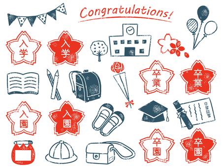 Enrollment / graduation stamp