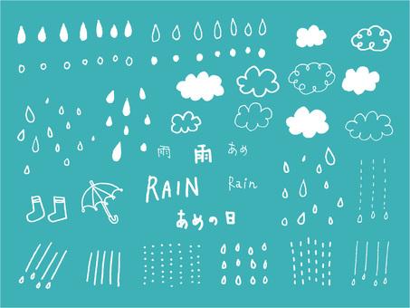 Handwritten rain material 2