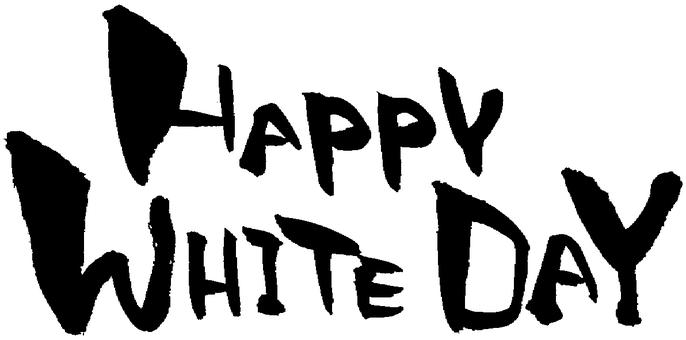 "Pen text ""HappyWhiteDay"""